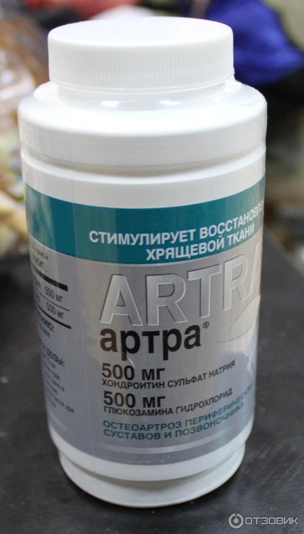 Артра лекарство для суставов артроскопия связок коленного сустава стоимость