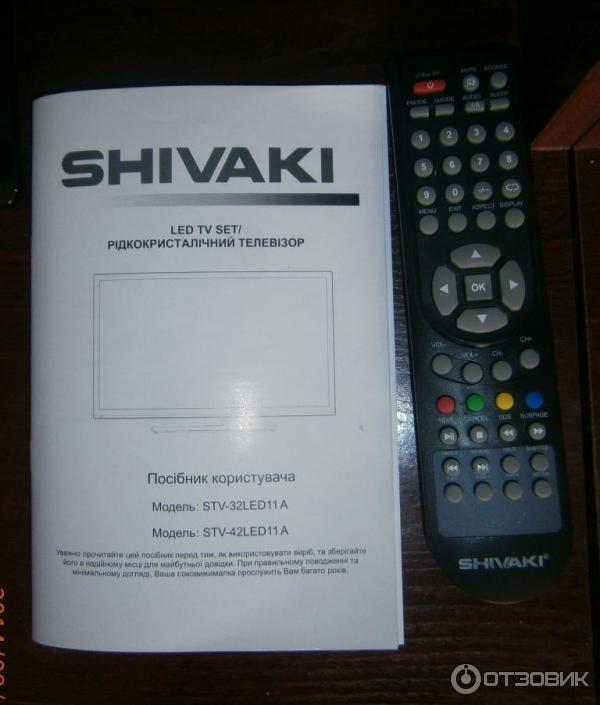 шиваки инструкция телевизор