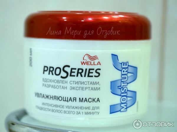 Увлажняющая маска для волос в домашних условиях форум - Automee-s.ru