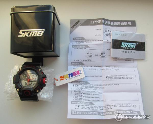 Skmei 1029 инструкция на русском языке - фото 2
