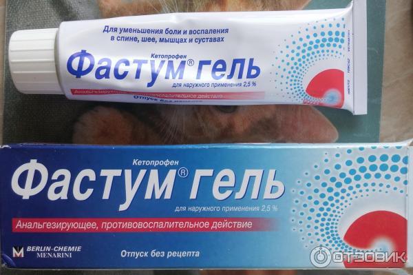 обезболевающее средство от болей в суставах
