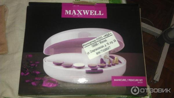 Маникюрный набор Maxwell