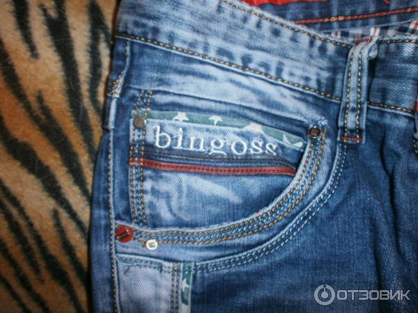 джинсы трубы мужские большого размера