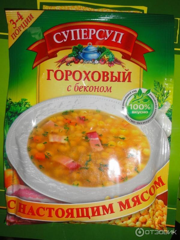 как приготовить гороховый суп с копченостями в пакетиках