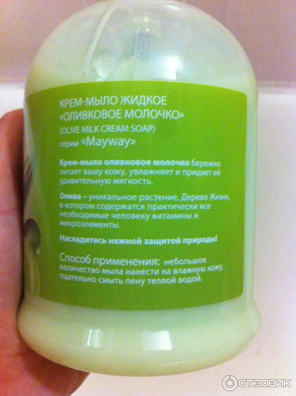 Мыло и крема своими руками