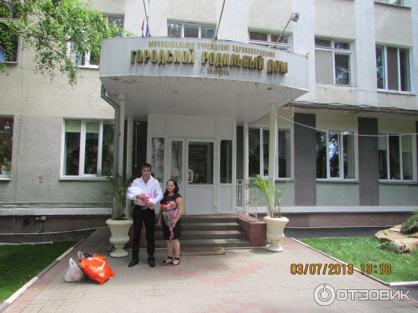предложений продаже родильные дома город белгород аллегория