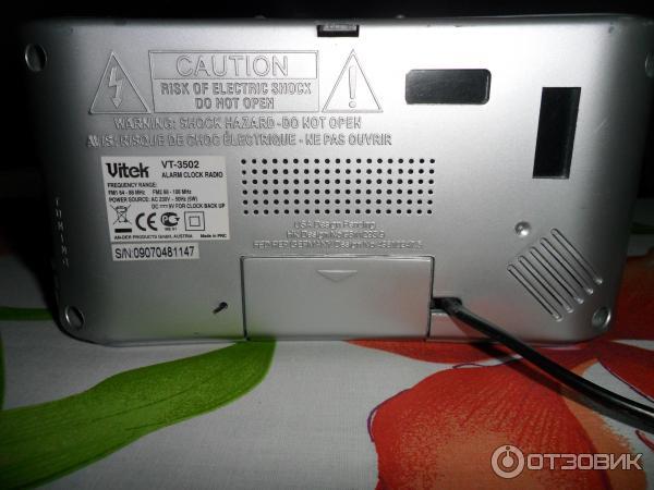 Vt 3502 Инструкция - фото 9