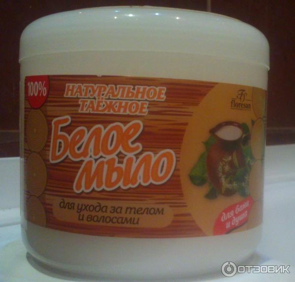 Натуральное таежное черное мыло для ухода за телом и волосами
