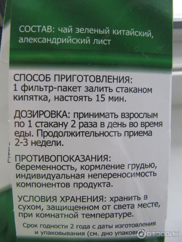 Тайские мишки для похудения купить в москве оригинал