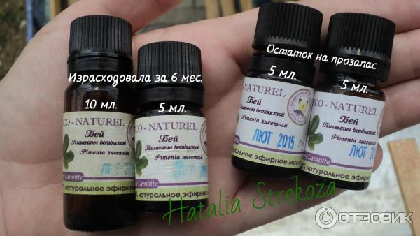 эфирные масла для волос отзывы с фото