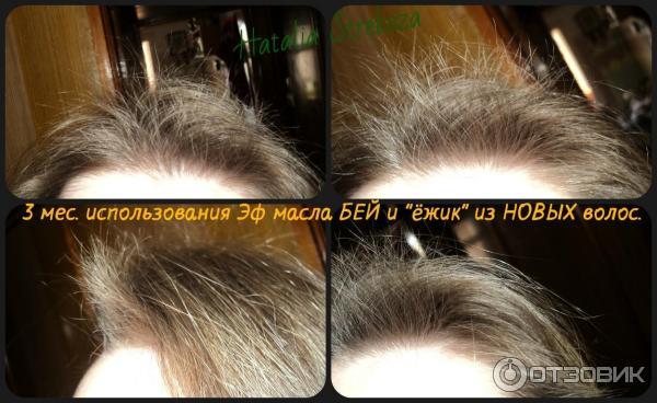 Восстановление волос профессиональные средства