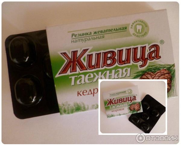 Кедровое масло Живица кедра и пихты - Таёжная