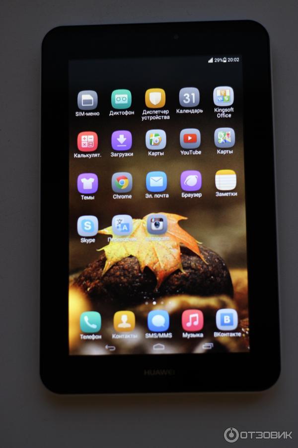 Андроид 4.2 Для Медиапад 7