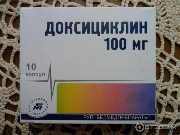 helikobakter-pilori-vizivaet-tsistit