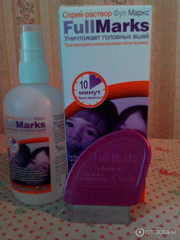 Противопедикулезное средство для беременных 898