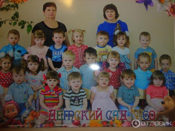 фото воспитателей детских садов городца принципе, целом, погоду