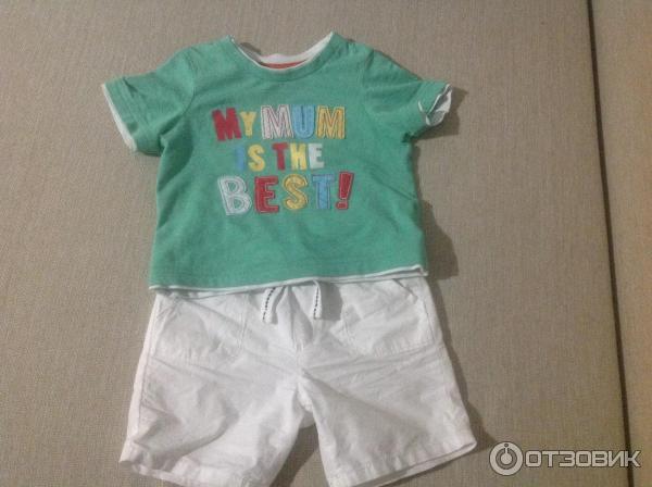 Мазекеа Детская Одежда