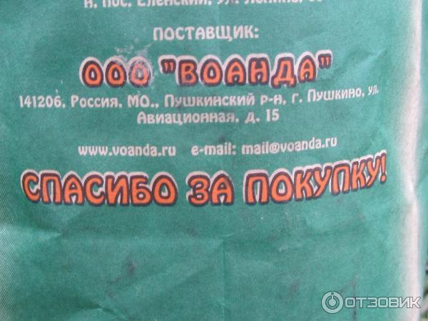 http://i.otzovik.com/2014/09/02/1286064/img/46295975.jpg