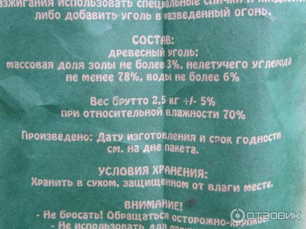 http://i.otzovik.com/2014/09/02/1286064/img/50533528.jpg