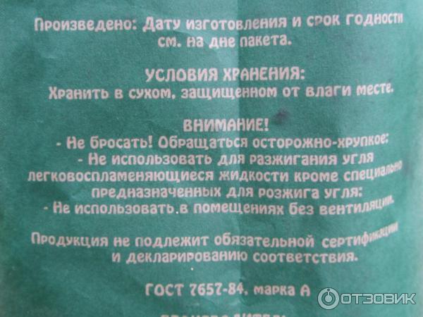http://i.otzovik.com/2014/09/02/1286064/img/68574712.jpg