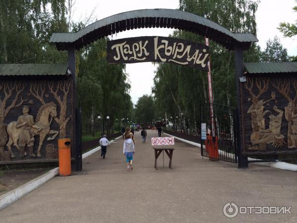 Казань парк шурале
