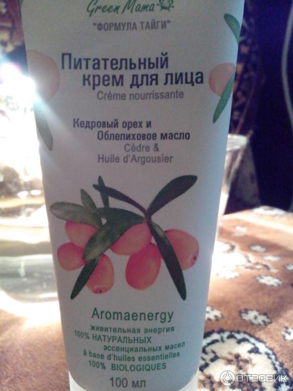 масло кедра для лица отзывы известные турецкие производители