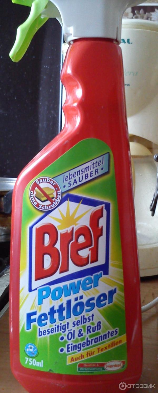 Чистящее средство своими руками уникальный