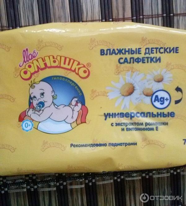 Влажные салфетки для новорожденных контрольная закупка