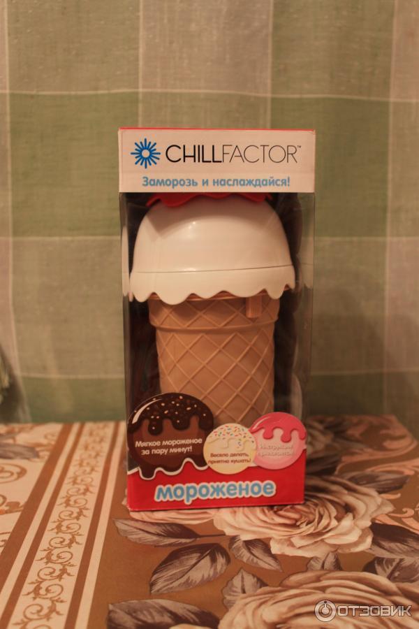 Стакан для мороженого отзывы