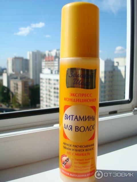 Спрей для волос золотой шелк витамины отзывы