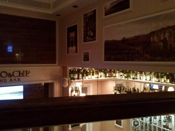 Выбрать Вино Ресторан Уфа