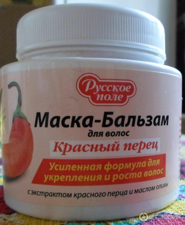 Маска с перцем русское поле для волос