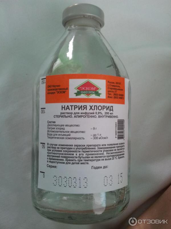 emp formula zinc chloride web 01