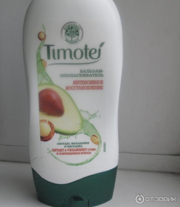 Бальзам для волос тимотей
