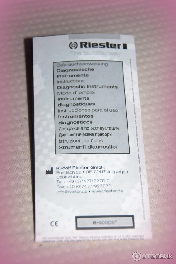 Отоскоп Riester E-scope LED