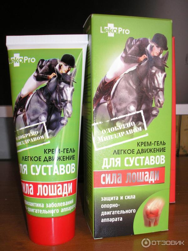 Гель для суставов с лошадью операция на суставах