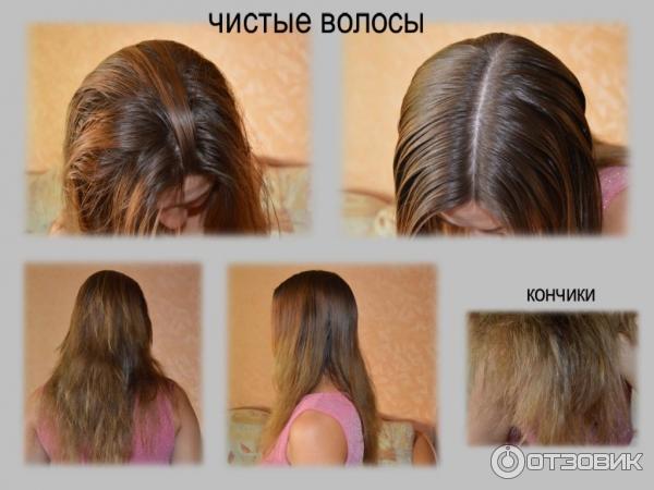 Как сделать чтобы волосы были гуще отзывы 600