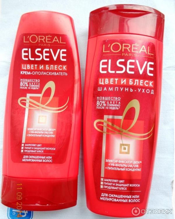 Лореаль для окрашенных волос шампунь
