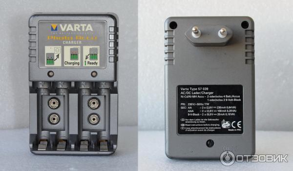 зарядное устройство варта для батареек инструкция - фото 11