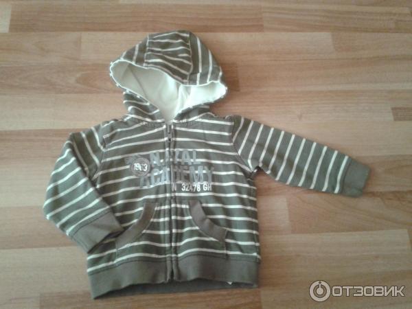 Extenso Одежда Для Детей