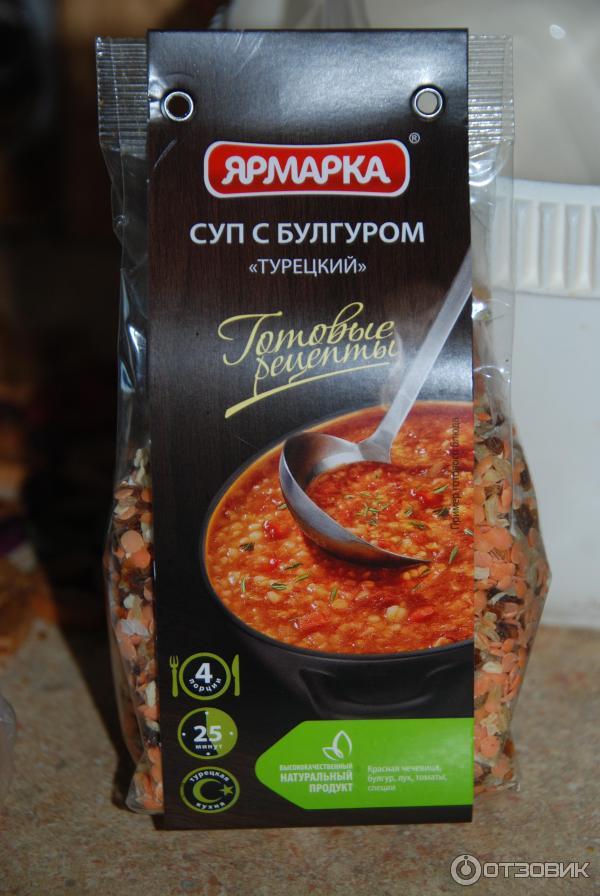 Суп с булгуром турецкий