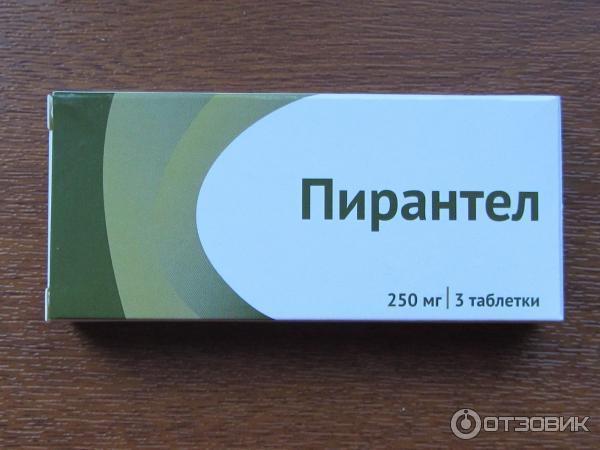препарат Пирантел фото