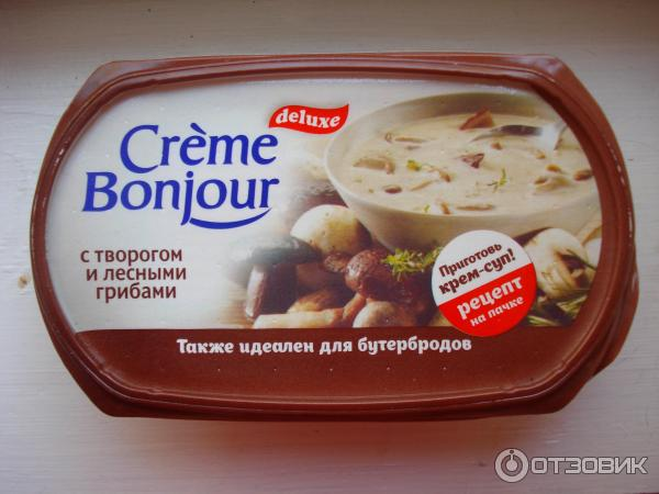 крем бонжур рецепты