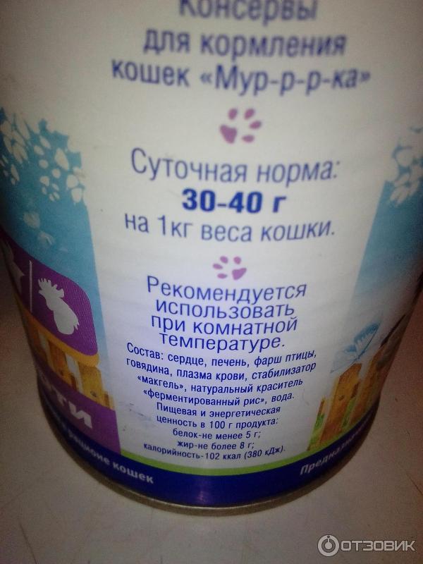 Ответы Mail Ru: Что такое плазма крови? Для каких