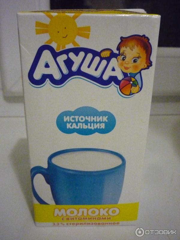 Молоко агуша 1 литр 2.5 для беременных цена 84