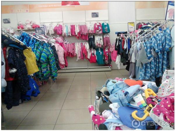 Одежда Детский Мир