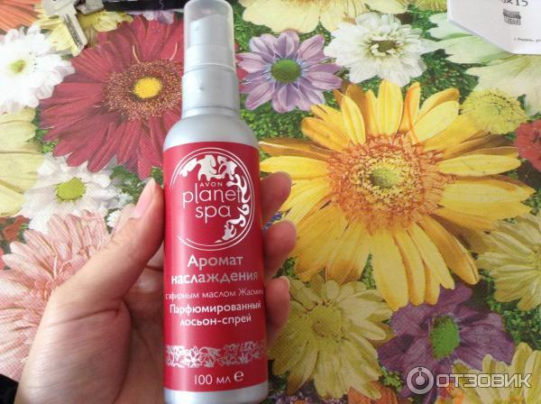 Спрей с эфирными маслами в домашних условиях 323
