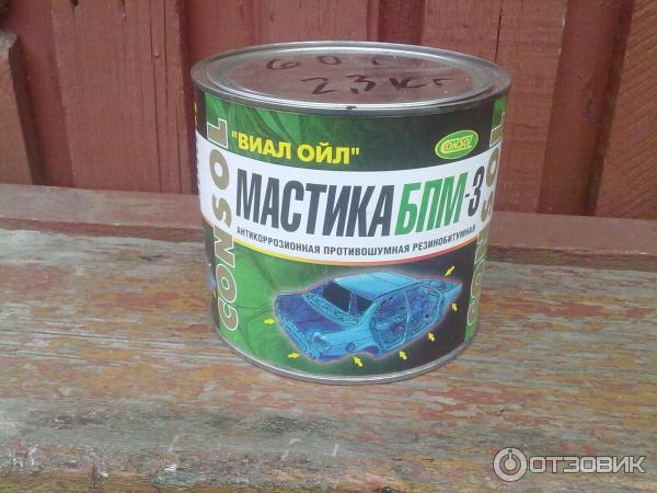 Бмп 3 мастика отзывы технология нанесения лак полиуретановый по дереву