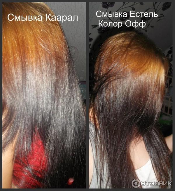 Как смыть желтизну с волос в домашних