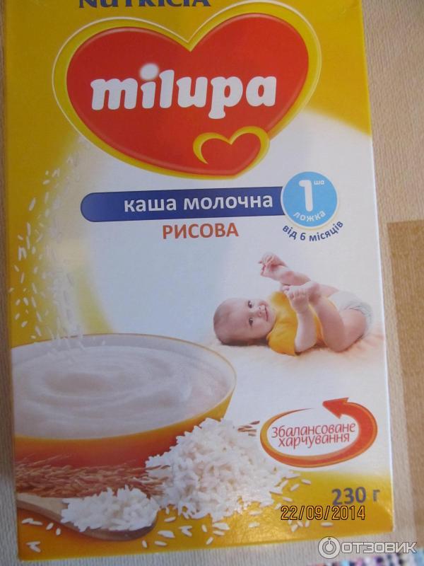 Каша рисовая молочная рецепт в мультиварке с пошагово